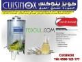 produits-inox-pour-la-restauration-et-lagro-alimentaire-small-13
