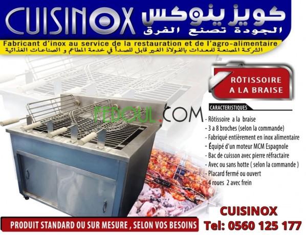 produits-inox-pour-la-restauration-et-lagro-alimentaire-big-1