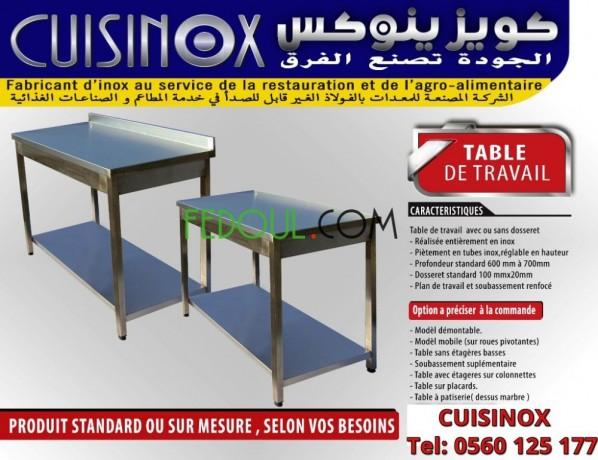 produits-inox-pour-la-restauration-et-lagro-alimentaire-big-12