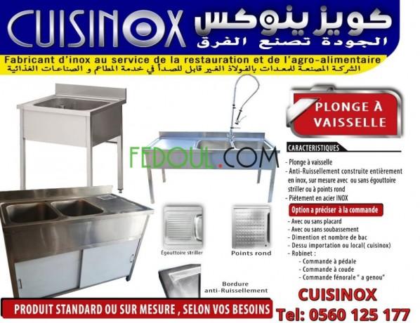 produits-inox-pour-la-restauration-et-lagro-alimentaire-big-8
