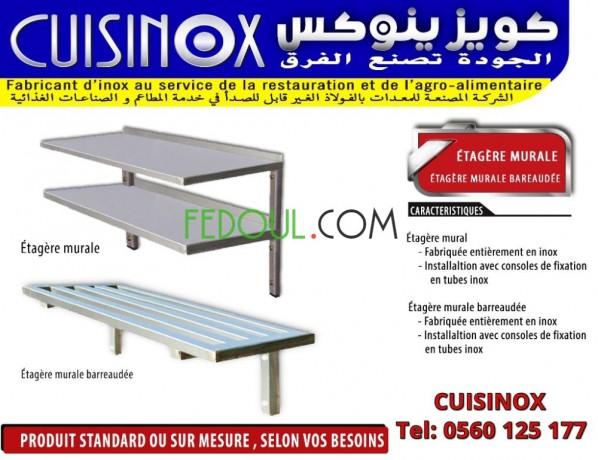 produits-inox-pour-la-restauration-et-lagro-alimentaire-big-10