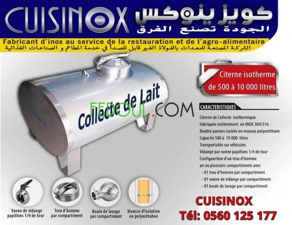 produits-inox-pour-la-restauration-et-lagro-alimentaire-big-9