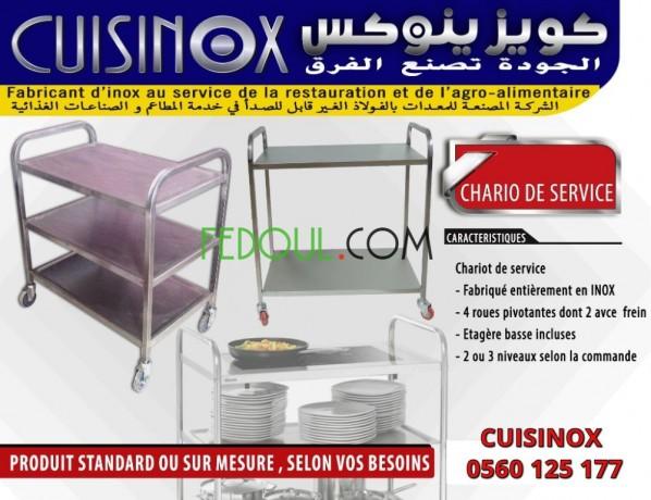 produits-inox-pour-la-restauration-et-lagro-alimentaire-big-4