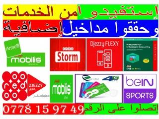 Flexy+Recharge+Internet+Kaspersky+Biensport
