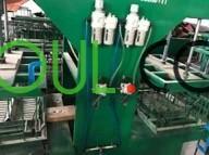 materiel-de-fabrication-et-matieres-premieres-big-0