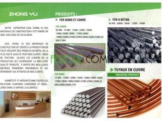 Vente Matériaux de construction