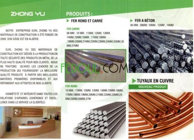 vente-materiaux-de-construction-big-0