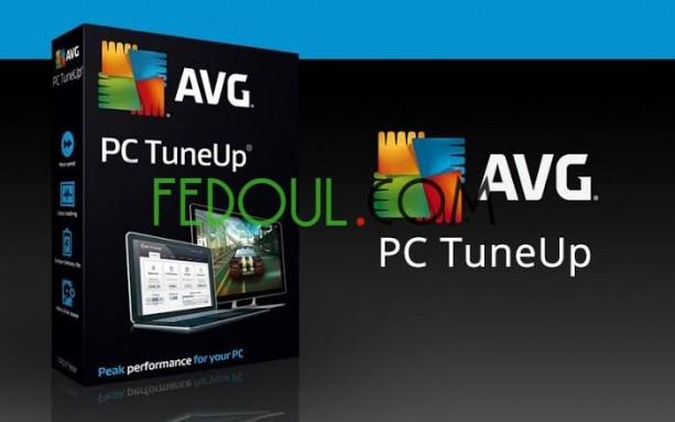 avg-pc-tuneup-1-poste-1-an-big-0