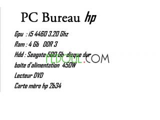 السلام عليكم كاين Unié centrale pc i5 HP للبيع