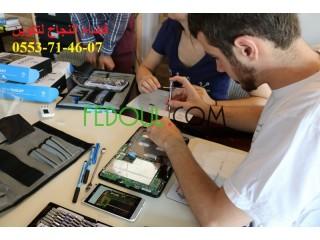 دورة تكوينة في تصليح الهواتف النقالة و التبلات