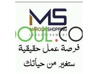 Maroua shopping