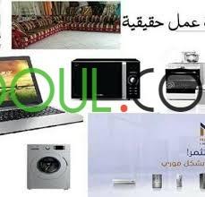 maroua-shopping-big-1