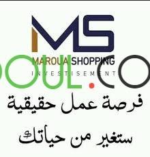 maroua-shopping-big-0