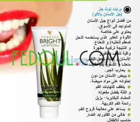 dentifrice-big-0