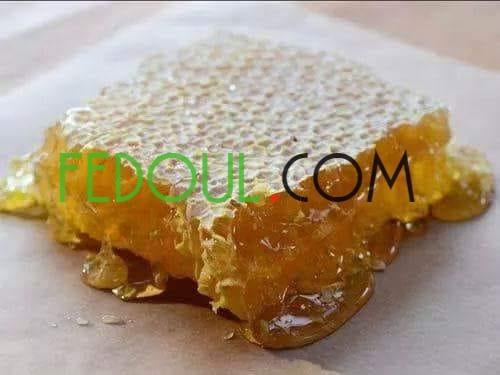 aasl-hr-o-zyt-alzyton-miel-et-l-huile-d-olive-big-9