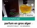parfum-gros-et-detail-small-0