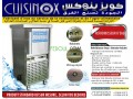 materiel-en-inox-standard-et-sur-mesure-small-9