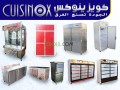 materiel-en-inox-standard-et-sur-mesure-small-5