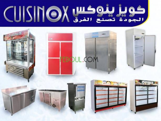 materiel-en-inox-standard-et-sur-mesure-big-5