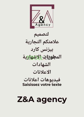 creation-logo-carte-de-visite-brochure-flyer-document-personnalise-big-6