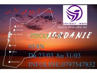 Voyage Organise Jordanie