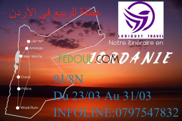 voyage-organise-jordanie-big-0