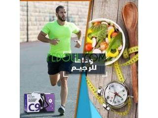 مكمل غذائي طبيعي فعال لانقاص الوزن طبيعيا بدون اعراض جانبية
