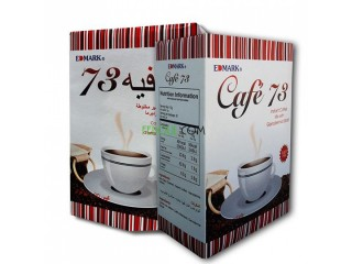 قهوة الجانوديرما / Café 73