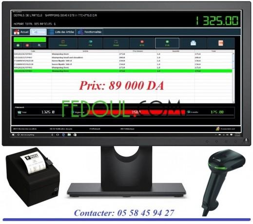 pack-logiciel-pc-imprimante-ticket-lecteur-code-barre-big-0