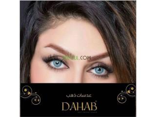 Les lentilles dhahab