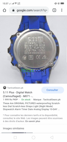 watch-511-oreginal-big-0